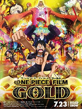 One Piece: The Movie 13: Gold