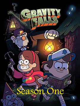 Gravity Falls - The Complete Season One - مدبلج