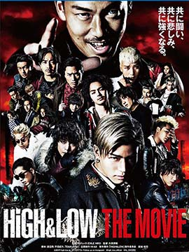 High and Low: The Movie