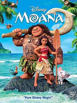 Moana - مدبلج
