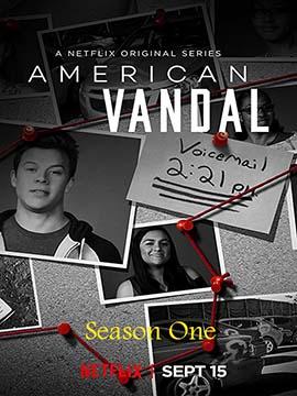 American Vandal - The Complete Season One