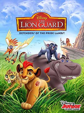 The Lion Guard - مدبلج