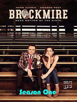 Brockmire - The Complete Season One