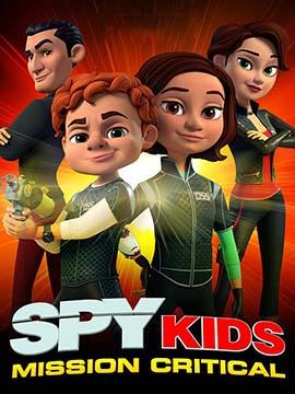 Spy Kids: Mission Critical - مدبلج
