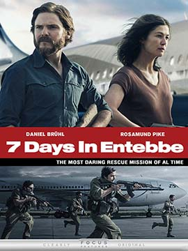 7 Dayd in Entebbe