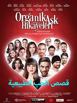 Organik Ask Hikayeleri - قصص الحب الطبيعية