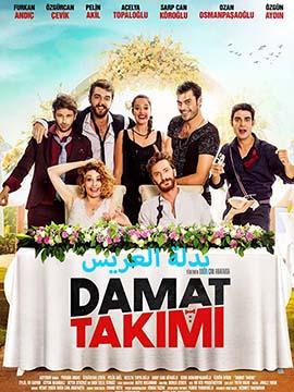 Damat Takimi - بدلة العريس