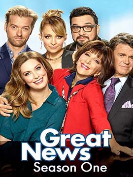Great News - The Complete Season One