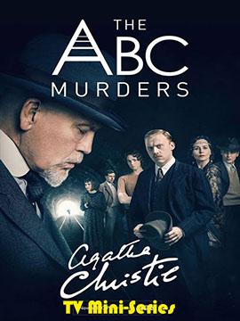 The ABC Murders - TV Mini-Series