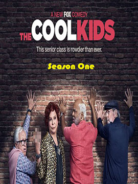 The Cool Kids - The Complete Season One