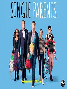 Single Parents - The Complete Season One
