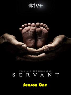 Servant - The Complete Season One