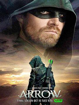 Arrow - The Complete Season Eight