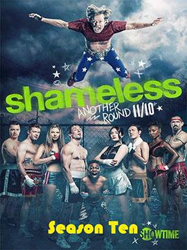 Shameless - The Complete Season Ten