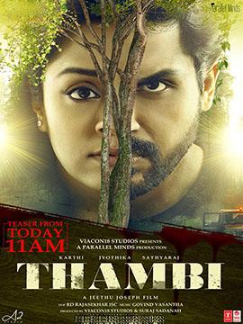Thambi