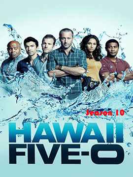 Hawaii Five-0 - The Complete Season Ten