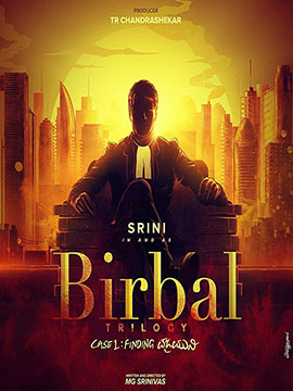 Birbal Trilogy