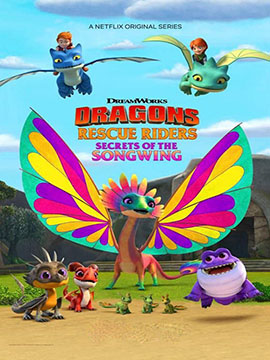 Dragons Rescue Riders: Secrets of the Songwing - مدبلج