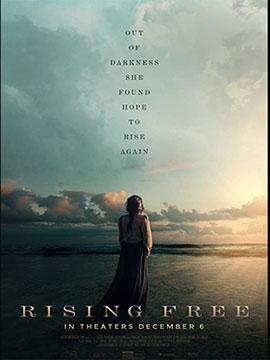 Rising Free