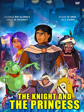 The Knight and the Princess - مدبلج