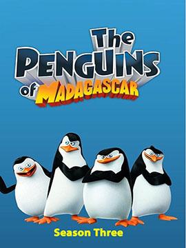 The Penguins of Madagascar - Season 3 - مدبلج