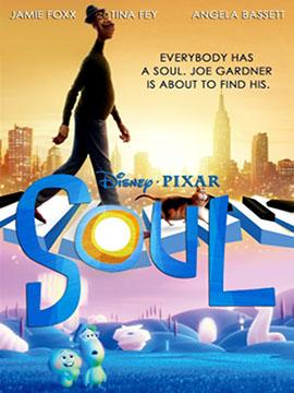 Soul - مدبلج