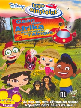 Little Einsteins Go to Africa