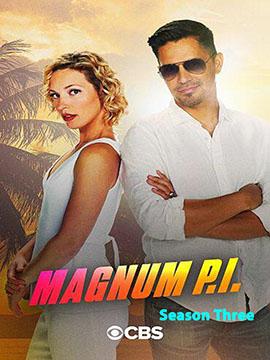 Magnum P.I. - The Complete Season Three