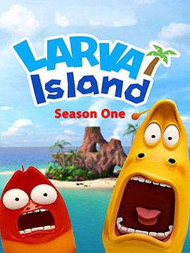Larva Island - The Complete Season One