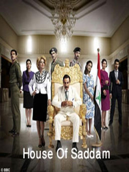 House of Saddam - TV Mini-Series