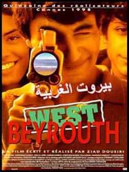 بيروت الغربية - West Beirut